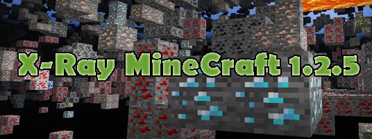 Minecraft 1.2.5 скачать